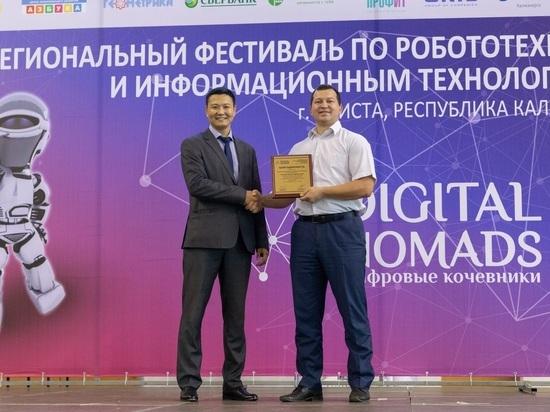 МегаФон поддержал Цифровых кочевников в соревновательном IT-проекте