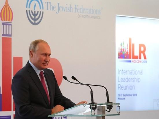 «Мы считаем Израиль русскоязычным государством»