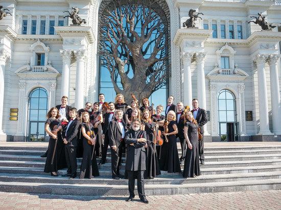 Казанский камерный оркестр La Primavera открывает новый сезон