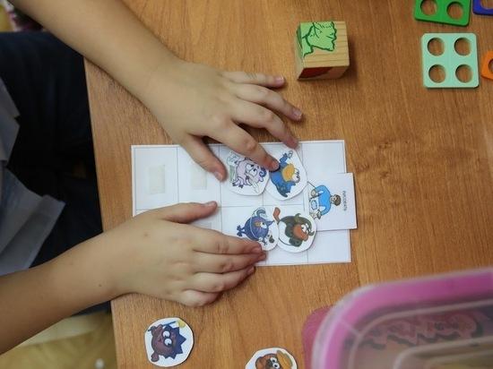 «Особенные» дети активно ведут школьную жизнь в Волгоградской области