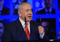 Нетаньяху заявил, что скоро приступит к переговорам по формированию правительства