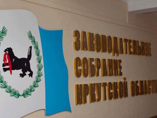 На сессии Заксобрания Приангарья рассмотрят закон о сити-менеджере Иркутска