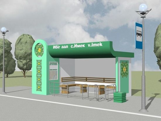 В нескольких районах Хакасии активно строят остановочные павильоны и посадочные площадки