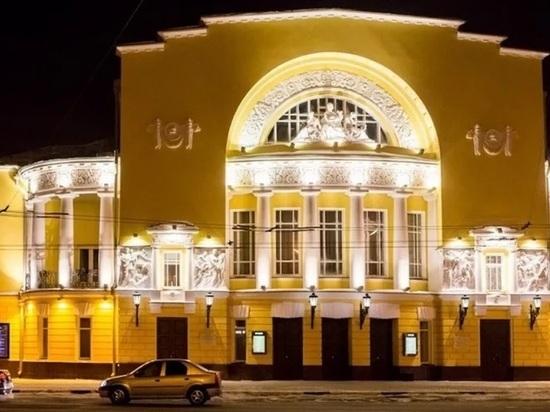 Осыпят деньгами: Волковский театр стал объектом культурного наследия