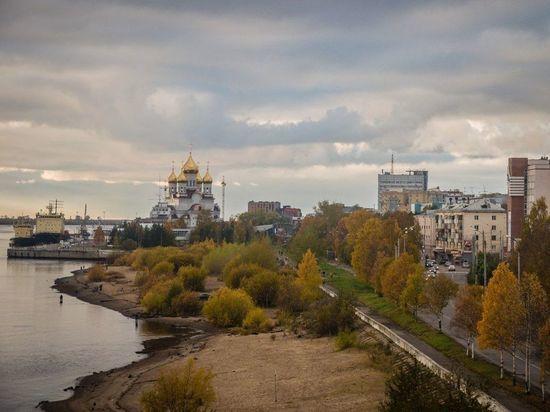 В Архангельске установилась осенняя погода