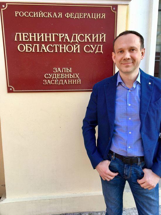 В Петербурге следователь закончил развивать судебный казус собственного сочинения