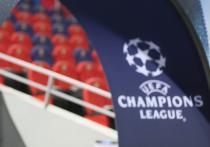 Лига чемпионов: результаты всех матчей первого игрового дня