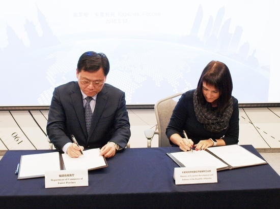 Меморандум о расширении сотрудничества подписали Карелия и Фуцзянь