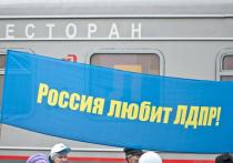 Свердловский депутат покидает Госдуму