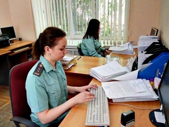 Жительница Обнинска выплатила более 1 млн налогов для выезда за границу