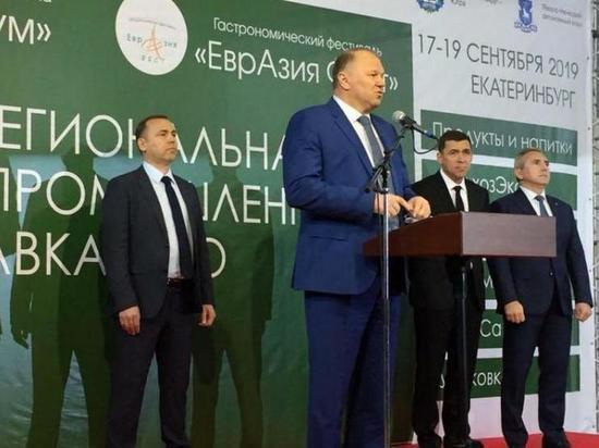 России предстоит удвоить экспорт сельхозпродукции