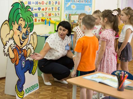 Дошкольники Сургута изучают историю Югры