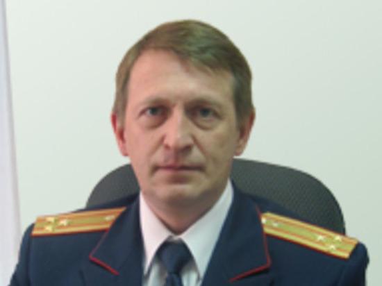 Новый начальник следкома был назначен в Кузбассе