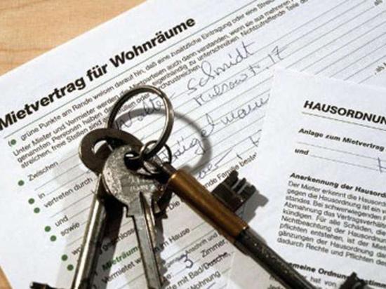 ПРАВО ИМЕЮ: Если квартиру купил новый хозяин...