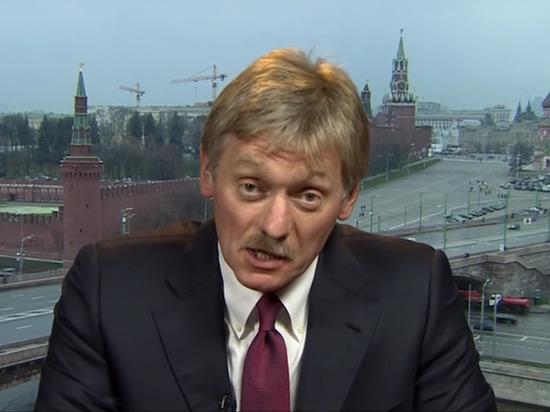 Кремль отреагировал на акцию в поддержку актера Устинова в Москве