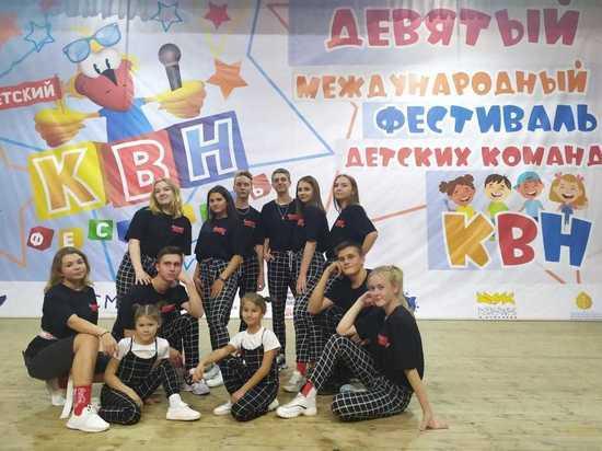 Детская команда КВН из Тверской области выступила на фестивале в Анапе