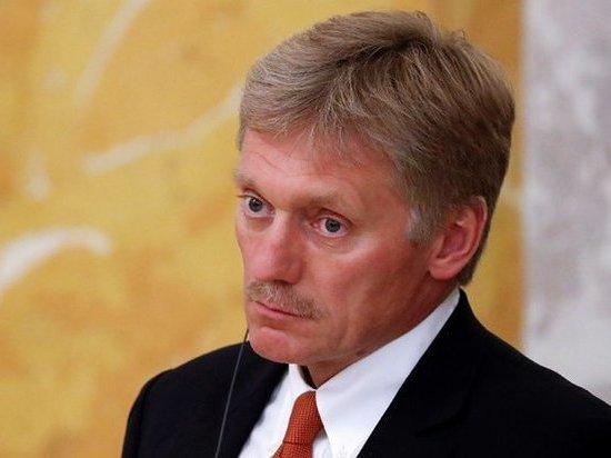 Кремль прокомментировал возможный срыв саммита в
