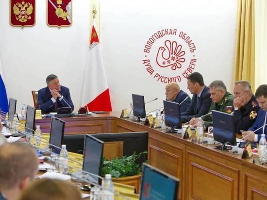 Вологодчина приступила к подготовке празднования 75-летия Победы в ВОВ