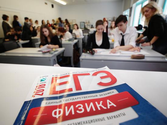 Родители потребовали отменить обязательный ЕГЭ по иностранным языкам