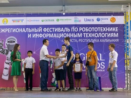 «Цифровое поколение» напомнило школьникам о безопасном интернете