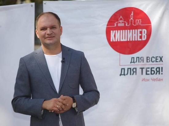Ион Чебан: Виновные в беззакониях в Кишиневе ответят за это!