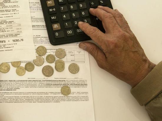 Названа средняя сумма, которую хабаровчане тратят на услуги ЖКХ