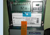 Это был третий случай за последние месяцы, когда энергетики в ходе проверок данного потребителя выявили неисправность счетчика