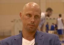 На финишную прямую вышел процесс против бывшего исполнительного директора Российской федерации баскетбола Дмитрия Домани в Чертановском суде Москвы