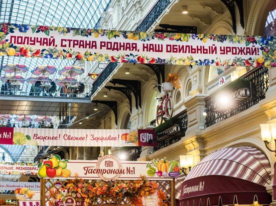 Гастрономические бренды Калужской области представили в ГУМе