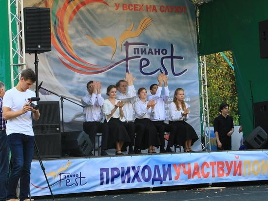 Фестиваль «ПианоФест» прошел в Нижнем Новгороде