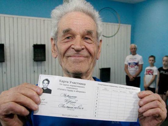 90-летний житель Алтайского края сдал нормы ГТО