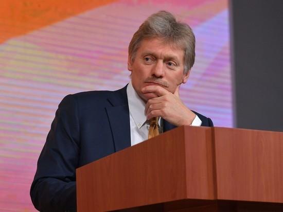 В Кремле раскритиковали требования Киева по