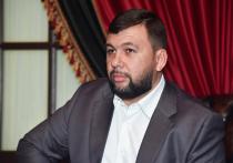 Пушилин отказался верить в скорое окончание войны из-за политики Зеленского