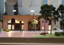 В 2020 году под Рязанью построят центр для приемных семей