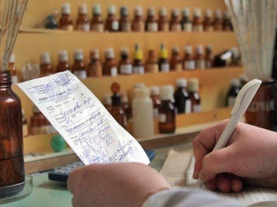 В России онкобольные вынуждены покупать лекарства не за свой счет