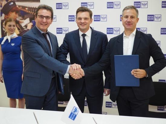 Почта России подписала соглашения о стратегической кооперации с лидерами рынка фулфилмента