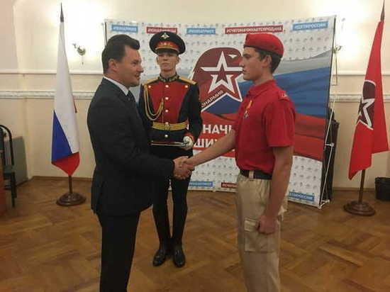 Юнармеец  из Брянска отмечен медалью за доблесть
