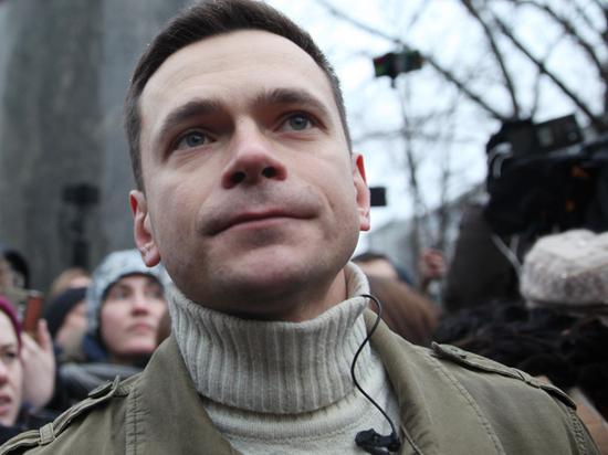 Яшин отозвался двумя буквами на поддержку Шапошникова Яндиевым