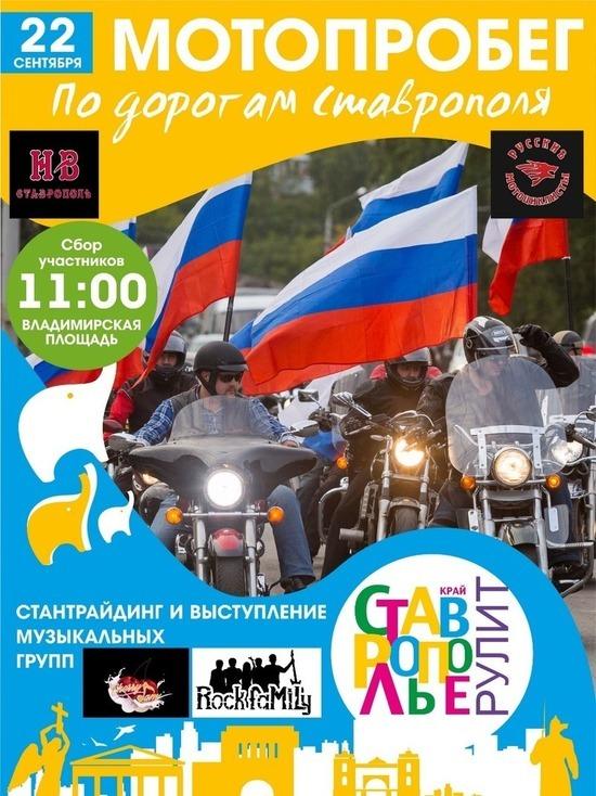 Ставропольцам приготовили воскресную спортивную программу