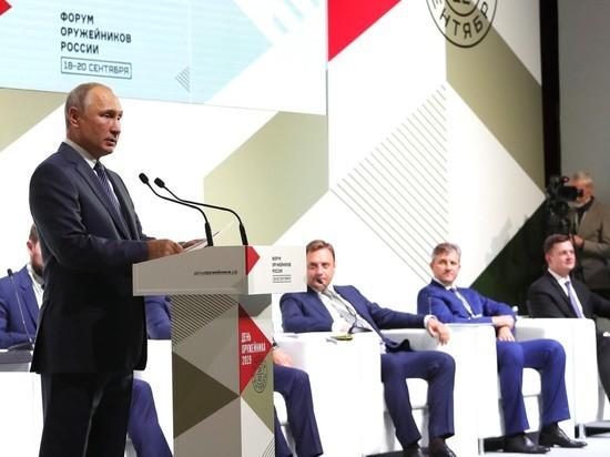 Путин отпраздновал День оружейника на родине Калашникова
