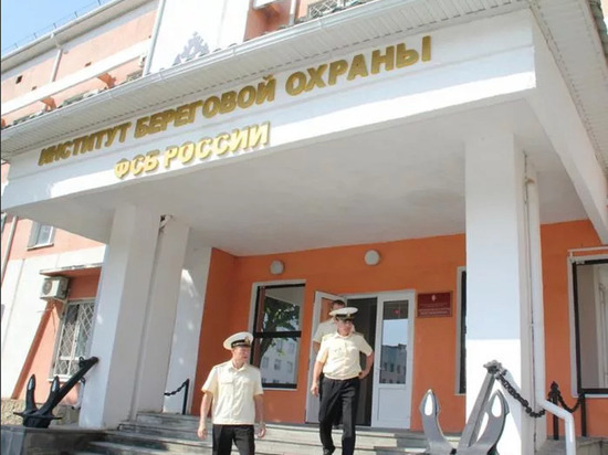 Выездное заседание Общественного совета при ФСБ России состоялось в Анапе
