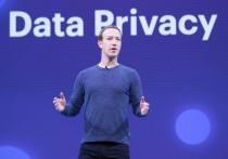 «Фейсбук» не уважает своих клиентов