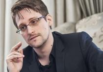 США подали иск против Сноудена из-за мемуаров