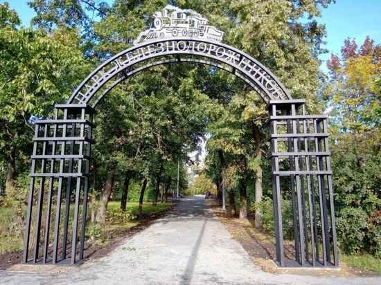 В Петрозаводске модернизировали два городских парка