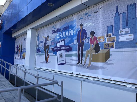 Первый в России молодежный офис