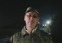 В Улан-Удэ «шаманского» водителя выпустили на свободу