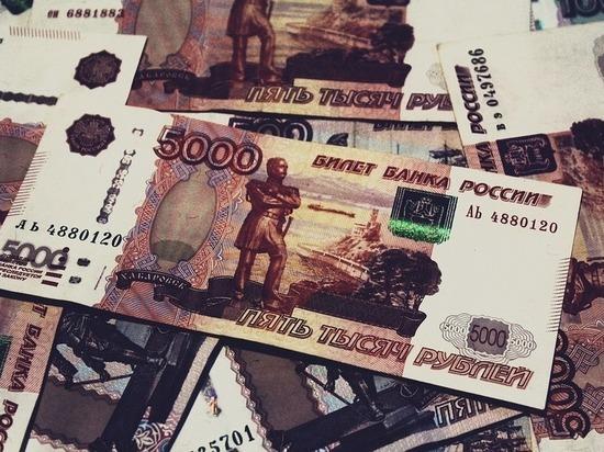 Стали известны регионы РФ с наиболее высокими зарплатами