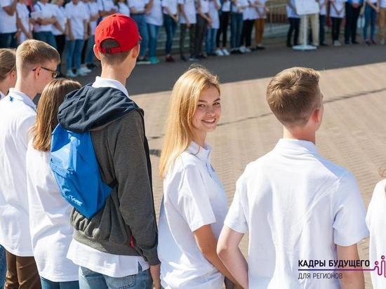 В Тюмени пройдет Губернаторская школа