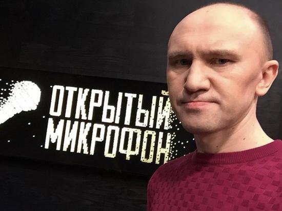Барнаульцы не сдаются: полуфиналист третьего сезона шоу «Открытый микрофон» Вячеслав Попов снова на ТНТ
