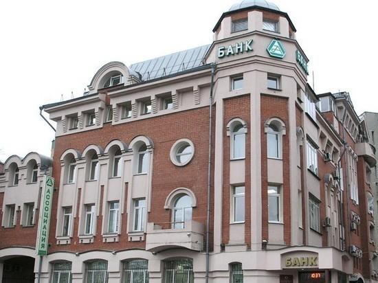 Уголовное дело возбуждено в отношении руководства банка «Ассоциация»